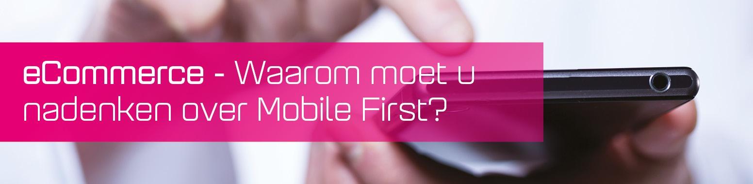 Mobile_First_Blog.jpg